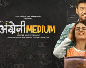 Angrezi Medium - Official Trailer | Irrfan Kareena Radhika | Dinesh Vijan | Homi Adajania | 20 March, Angrezi Medium Trailer Review