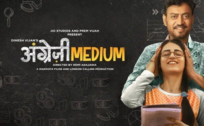 Angrezi Medium - Official Trailer | Irrfan Kareena Radhika | Dinesh Vijan | Homi Adajania | 20 March, Angrezi Medium Trailer Review