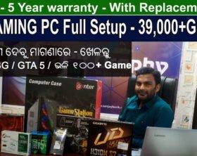 gaming computer build in bhubaneswar